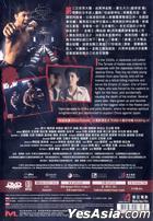 The Wrath Of Vajra (2013) (DVD) (Hong Kong Version)