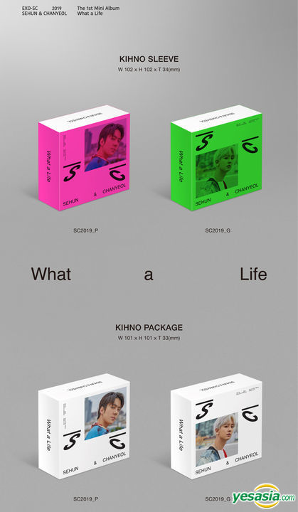Yesasia Image Gallery Exo Sc Mini Album Vol 1 What A Life Kihno Album Sc2019 G Version Poster In Tube Kihno Album