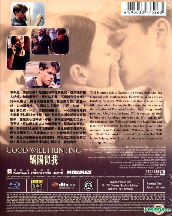 Yesasia Good Will Hunting 1997 Blu Ray Hong Kong Version Blu Ray Robin Williams Matt Damon Panorama Hk Western World Movies Videos Free Shipping North America Site
