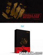 熱血司祭 (Blu-ray) (導演版) (SBS劇集) (韓國版) + 首批限量禮品