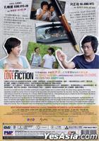 ラブフィクション (2012) (DVD) (マレーシア版)