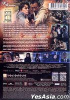 Manhunt (2017) (DVD) (Hong Kong Version)