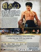Fist of Fury (1972) (Blu-ray) (4K Ultra-HD Remastered Edition) (Hong Kong Version)