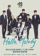 BTOB 1st Concert 'Hello Melody' Goods - T-shirt (One Size)