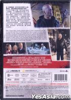 Death Wish (2018) (DVD) (Original Uncut Version) (Hong Kong Version)