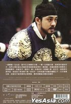 The Throne (2015) (DVD) (Taiwan Version)