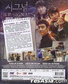 Signal (2016) (DVD) (Ep.1-16) (End) (English Subtitled) (tvN TV Drama) (Malaysia Version)