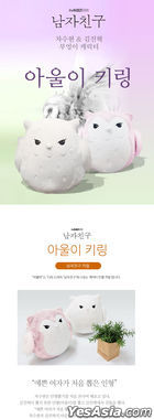 Encounter Bo Song Couple Owl Keyring (Rose Pink)