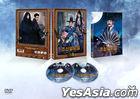 Detective K: Secret of the Living Dead (2DVD) (Normal Edition) (Korea Version)