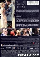 Blue Valentine (2010) (DVD) (Hong Kong Version)