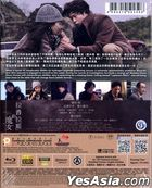 Laplace's Witch (2018) (Blu-ray) (English Subtitled) (Hong Kong Version)