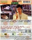 Happy Ghost 2 (1985) (Blu-ray) (Hong Kong Version)