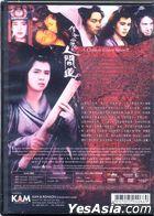 A Chinese Ghost Story II (1990) (DVD) (Digitally Remastered) (2019 Reprint) (Hong Kong Version)