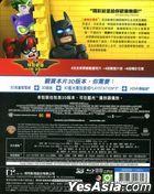 The LEGO Batman Movie (2017) (Blu-ray) (3D + 2D) (2-Disc Edition) (Steelbook) (Taiwan Version)