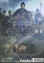 Warriors of the Dawn (2017) (DVD) (Taiwan Version)