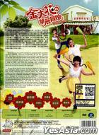 Princess' Stand-In (DVD) (Ep. 1-24) (End) (English Subtitled) (Malaysia Version)