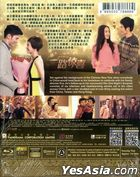 Crazy New Year's Eve (2015) (Blu-ray) (English Subtitled) (Hong Kong Version)