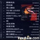 Mr.R&Beats 节奏先生 (2CD)