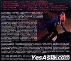 Chromatica (Taiwan Version)