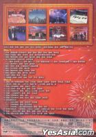 2011春節聯歡晚會 (DVD) (雙碟版) (台灣版)