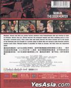 The Deer Hunter (Blu-ray) (Hong Kong Version)