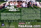 Reality Check (DVD) (End) (English Subtitled) (TVB Drama) (US Version)