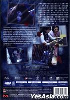 Sadako VS Kayako (2016) (DVD) (Hong Kong Version)