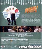 Let's Eat (2016) (Blu-ray) (Hong Kong Version)