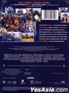 Transformers: Age of Extinction (2014): Bumblebee Transformers Box (3D Blu-ray + Bonus Disc) (Hong Kong Version)