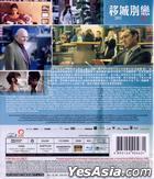 360 (2011) (Blu-ray) (Hong Kong Version)