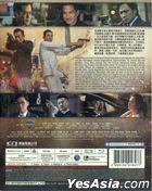 Line Walker 2 (2019) (Blu-ray) (Hong Kong Version)
