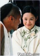 Bodyguards And Assassins (DVD) (Hong Kong Version)