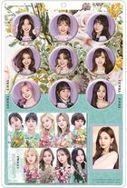 #TWICE3 [TYPE B] (ALBUM + DVD) (First Press Limited Edition) (Japan Version)