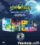 The Haunted House: The Sky Goblin VS Jormungandr (DVD) (Normal Edition) (Korea Version)