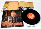 Gim Gwang Bin Composition (LP)