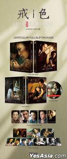 Lust, Caution (Blu-ray) (Lenticular Full Slip Numbering Limited Edition) (Korea Version)
