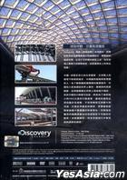 Man Made Marvels:World's Fastest Railway (DVD) (Taiwan Version)