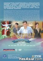 Romantic Repertoire (Ep.1-21) (End) (Multi-audio) (English Subtitled) (TVB Drama) (US Version)