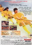 Step Back to Glory (Blu-ray) (English Subtitled) (Taiwan Version)