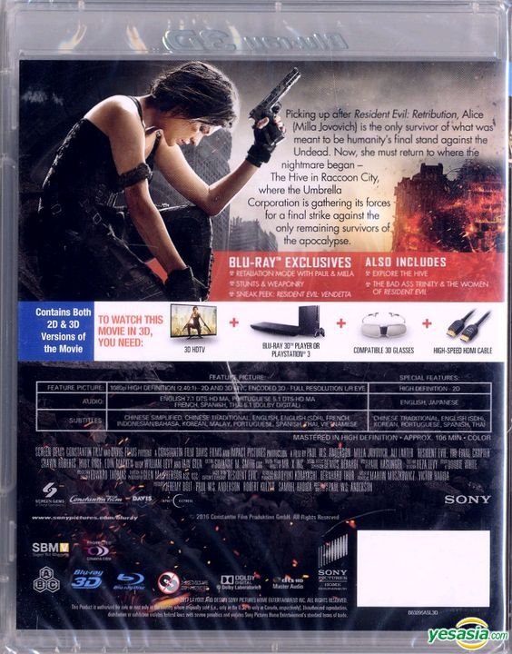 Yesasia Resident Evil The Final Chapter 2016 Blu Ray 2d
