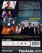 Europe Raiders (2018) (Blu-ray) (Hong Kong Version)