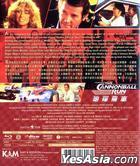 The Cannonball Run (1981) (Blu-ray) (Hong Kong Version)
