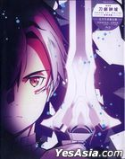 Sword Art Online The Movie: Ordinal Scale (2017) (Blu-ray) (Limited Edition) (Hong Kong Version)