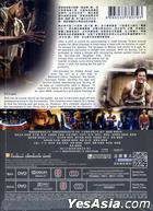 Unbeatable (2013) (Blu-ray) (Hong Kong Version)