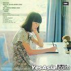 Qing Qing Nian Hua Yi Ju Hua (UMG EMI Reissue Series)