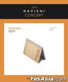 Davichi 2019 Concert Official Goods - Calendar
