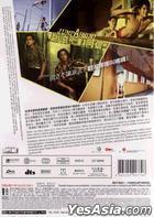 Jump Ashin! (2011) (DVD) (Hong Kong Version)