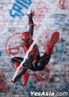 S.H.Figuarts : Spider-Man Upgrade Suit (Spider-Man: Far From Home)