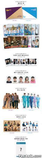 Hospital Playlist OST (Kihno KiT Album) (Doctors Version) + 2 Posters in Tube