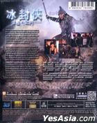 Iceman (2014) (Blu-ray) (3D Special Edition) (Hong Kong Version)